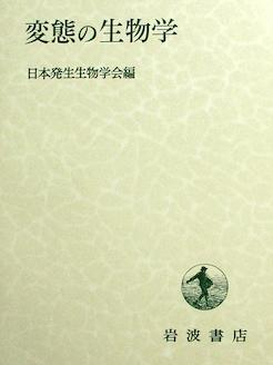 publication Coelenterate