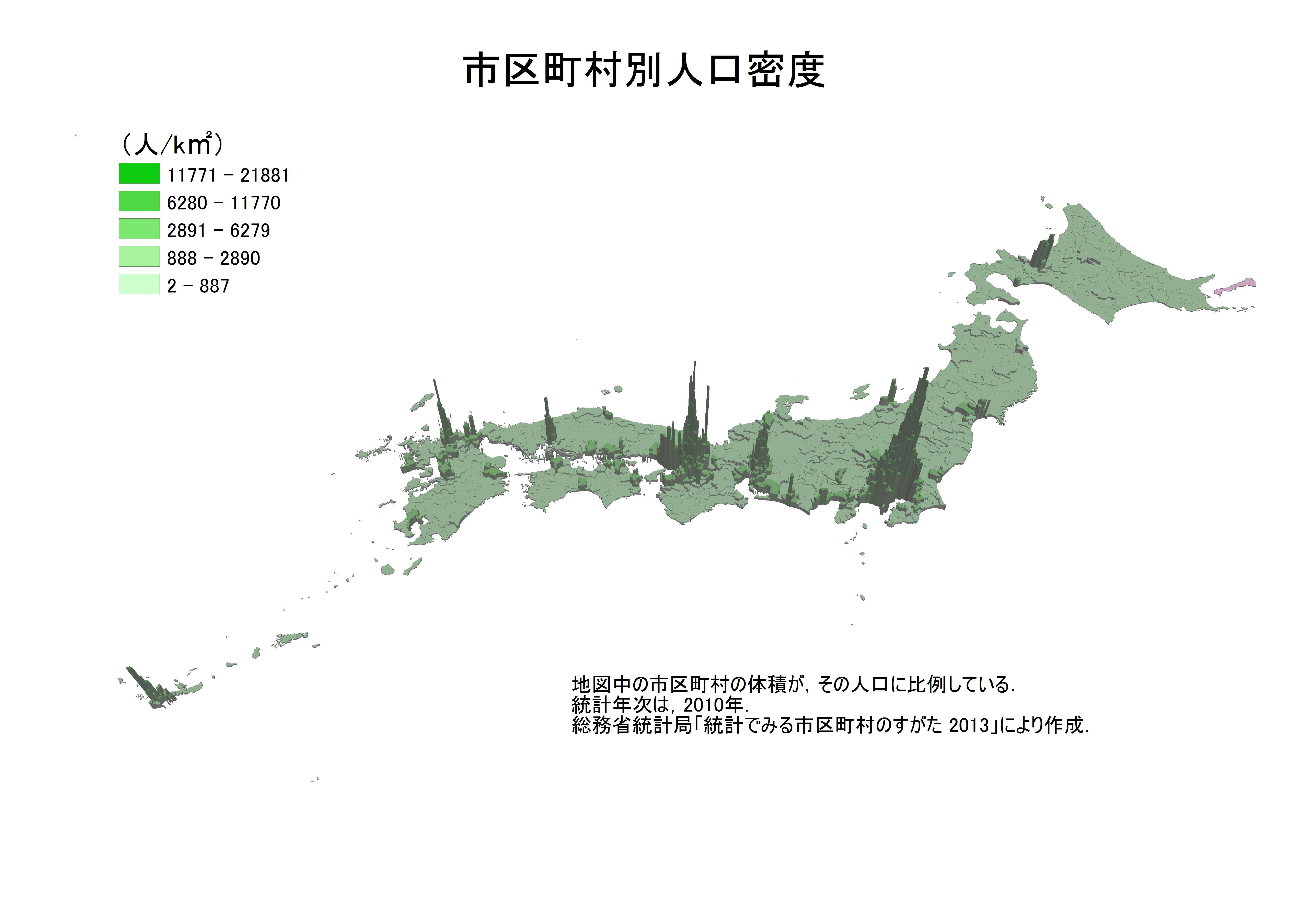 図 人口 分布