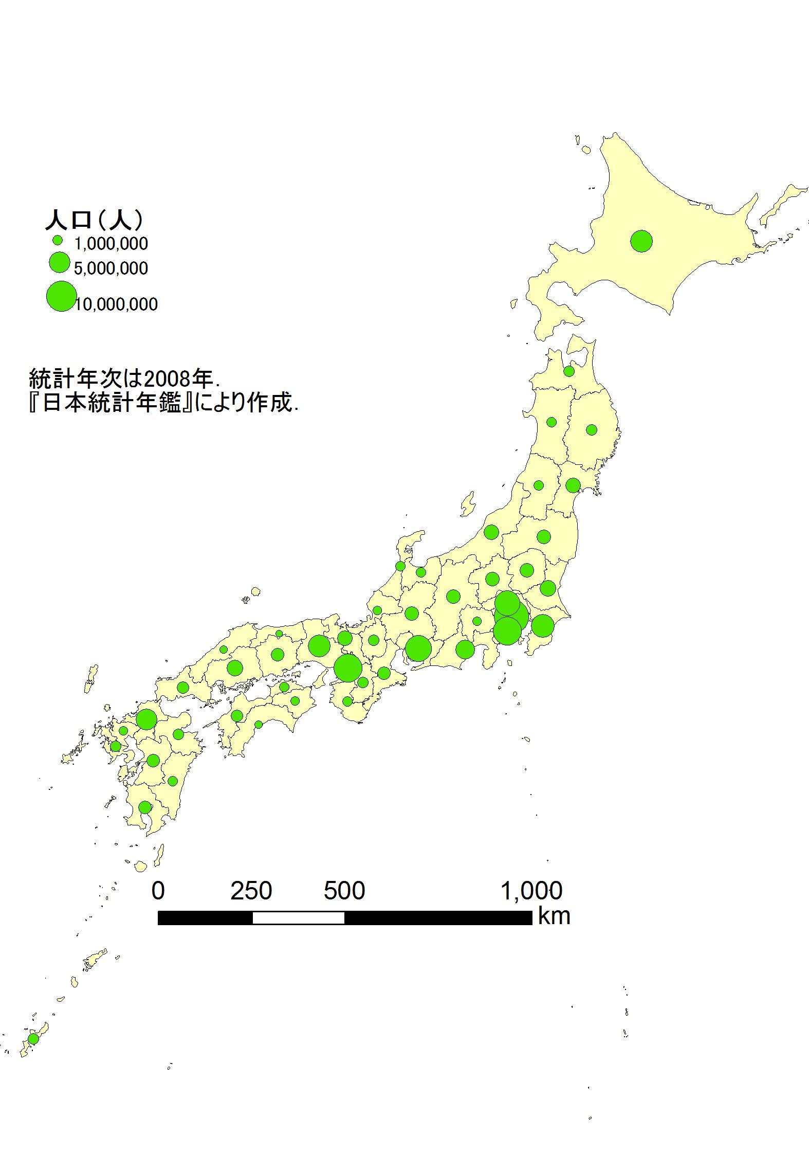 参考資料・日本の都道府県別人口密度を表す階級区分図のjpegファイルはコチラ ・日本の都道府県別人口を示す図形表現図のjpegファイルはコチラ