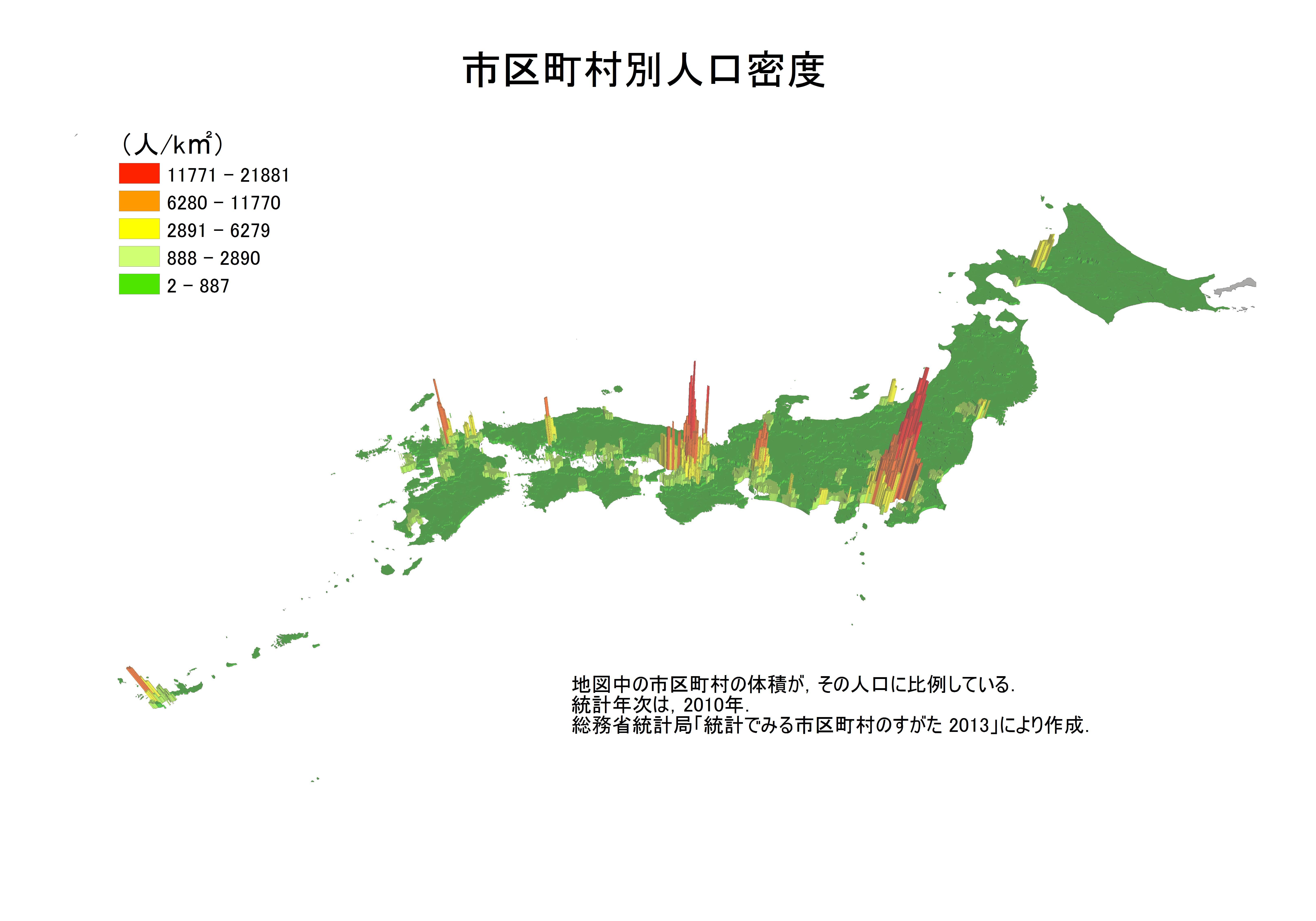 市町村別統計による地図教材